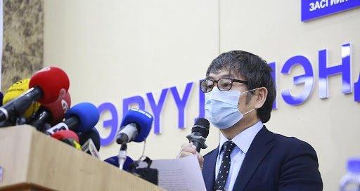 Монгол Улсад шинэ коронавирусийн 11 дэх тохиолдол бүртгэгдлээ