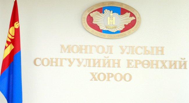 Сонгууль-2020: Улсын хэмжээнд 2070 хэсгийн хороо байгууллаа