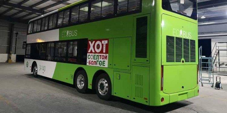 Хотод өнгө үзэмж нэмсэн , тав тухтай, цахилгаан давхар болон дан автобусаар иргэдэд үйлчлэх бэлтгэл ажлыг хангаж байна