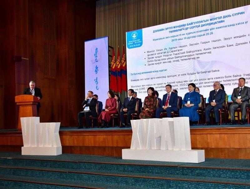 Монголын эмч нарын VI их хурал эхэллээ