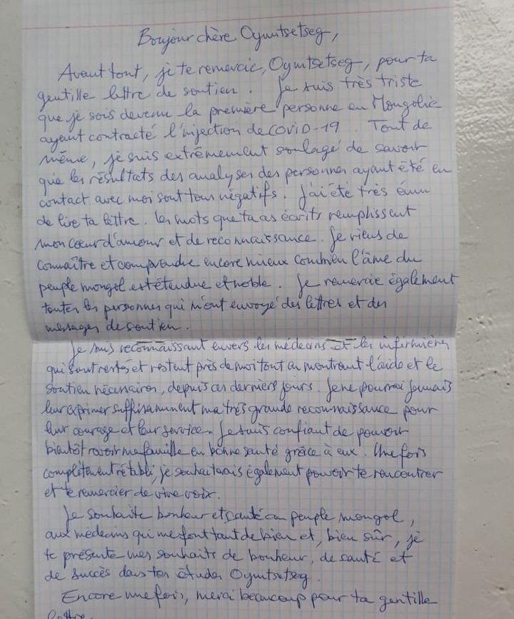 ХӨСҮТ-д эмчлүүлж буй франц иргэн Монголын ард түмэн болон эмнэлгийн ажилтнуудад хандан захидал бичжээ
