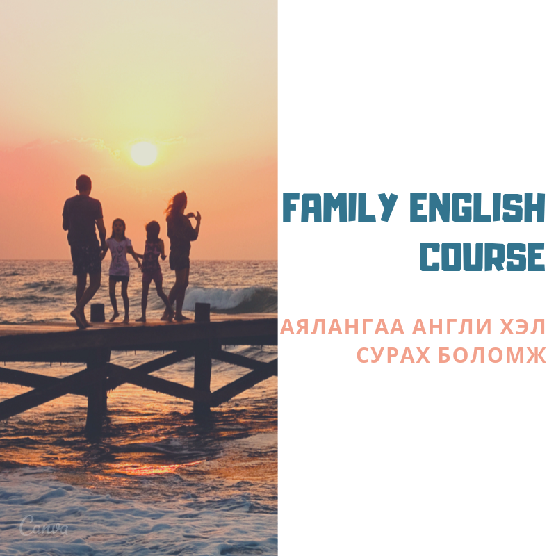 FAMILY ENGLISH COURSE