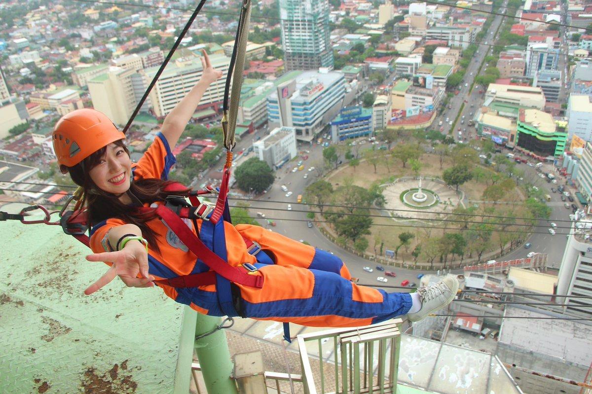 126.55 метрийн өндөрт байрлах Скай Walk