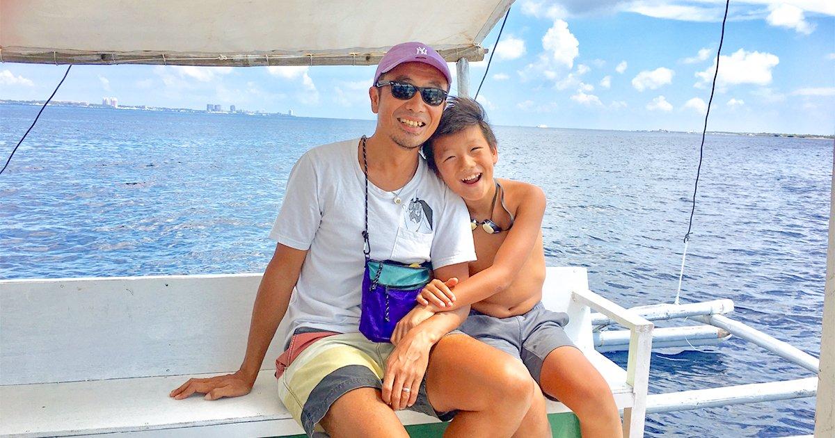 Филиппиний Себу хотод хамтдаа суралцсан аав хүү 2-ын сэтгэгдэл