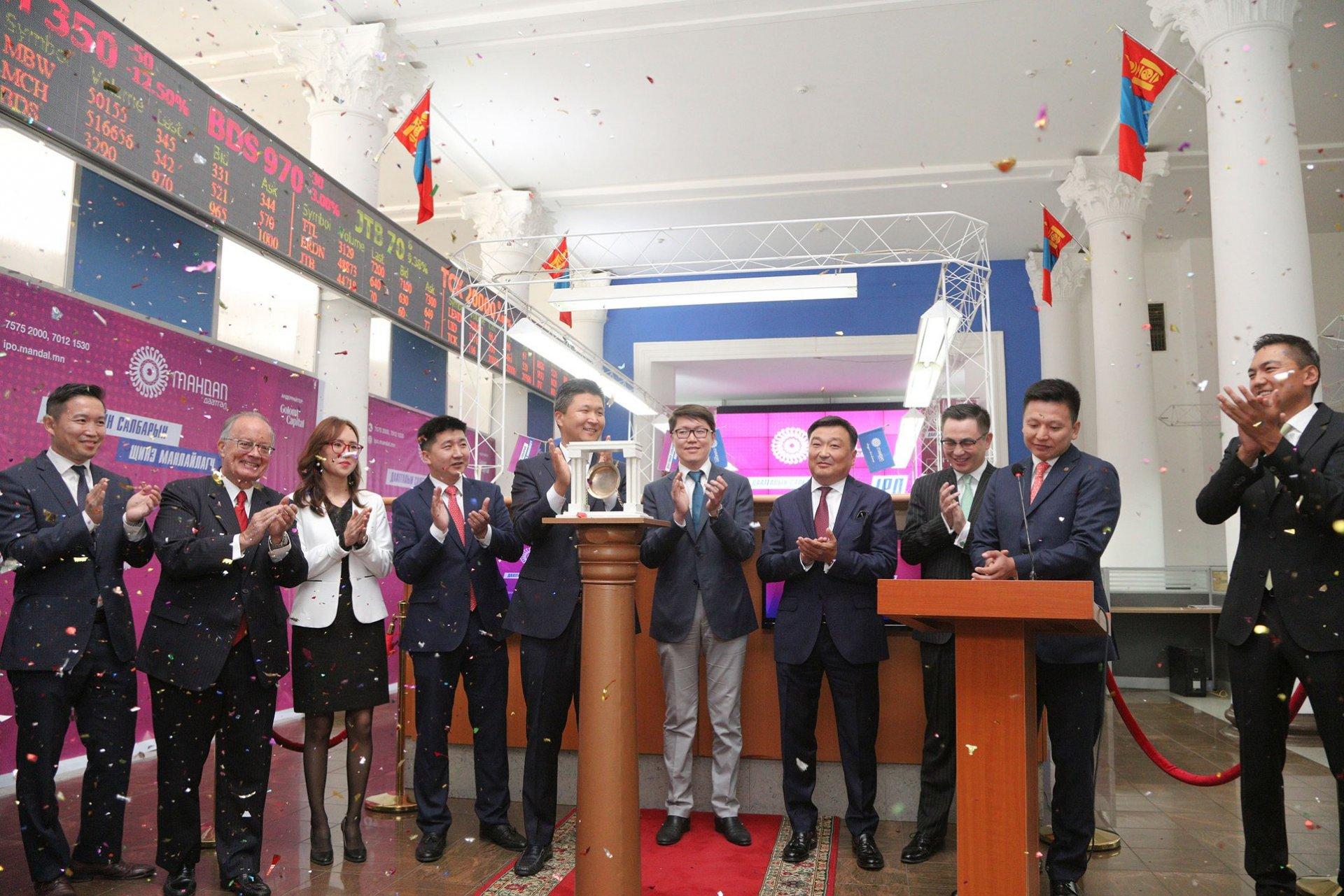"""Даатгалын салбарын анхны IPO """"МАНДАЛ ДААТГАЛ"""" компанийн хувьцааны захиалга эхэллээ"""