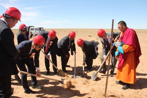 New solar power plant to be commissioned in Zamyn-Uud soum