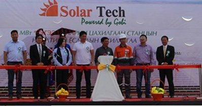 Sharp Builds Mega Solar Plant in Zamyn Uud, Mongolia
