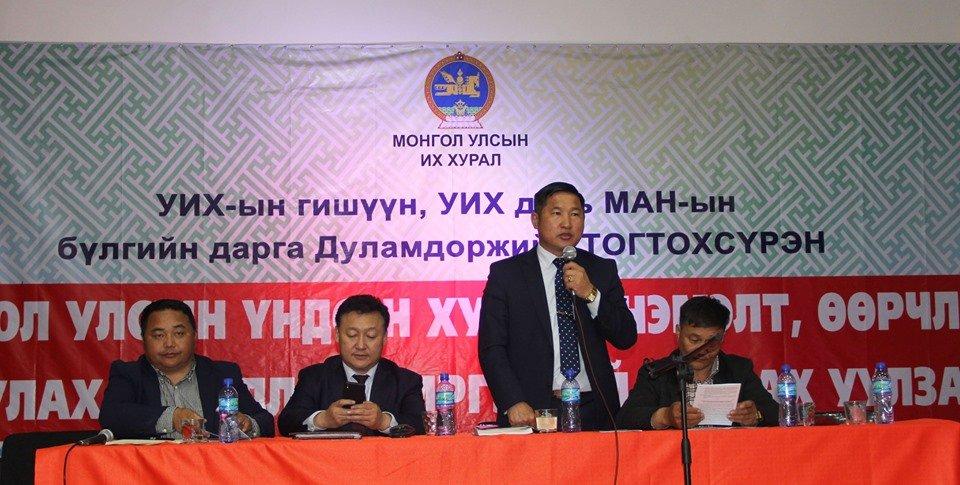 УИХ-ын гишүүн, УИХ дахь МАН-ын бүлгийн дарга Д.Тогтохсүрэн тойрогтоо ажиллаж, Монгол Улсын Үндсэн хуульд оруулах нэмэлт өөрчлөлтийн төслийг Тарагт сумын иргэд, төрийн албан хаагчдад танилцуулан тэдний саналыг сонслоо.