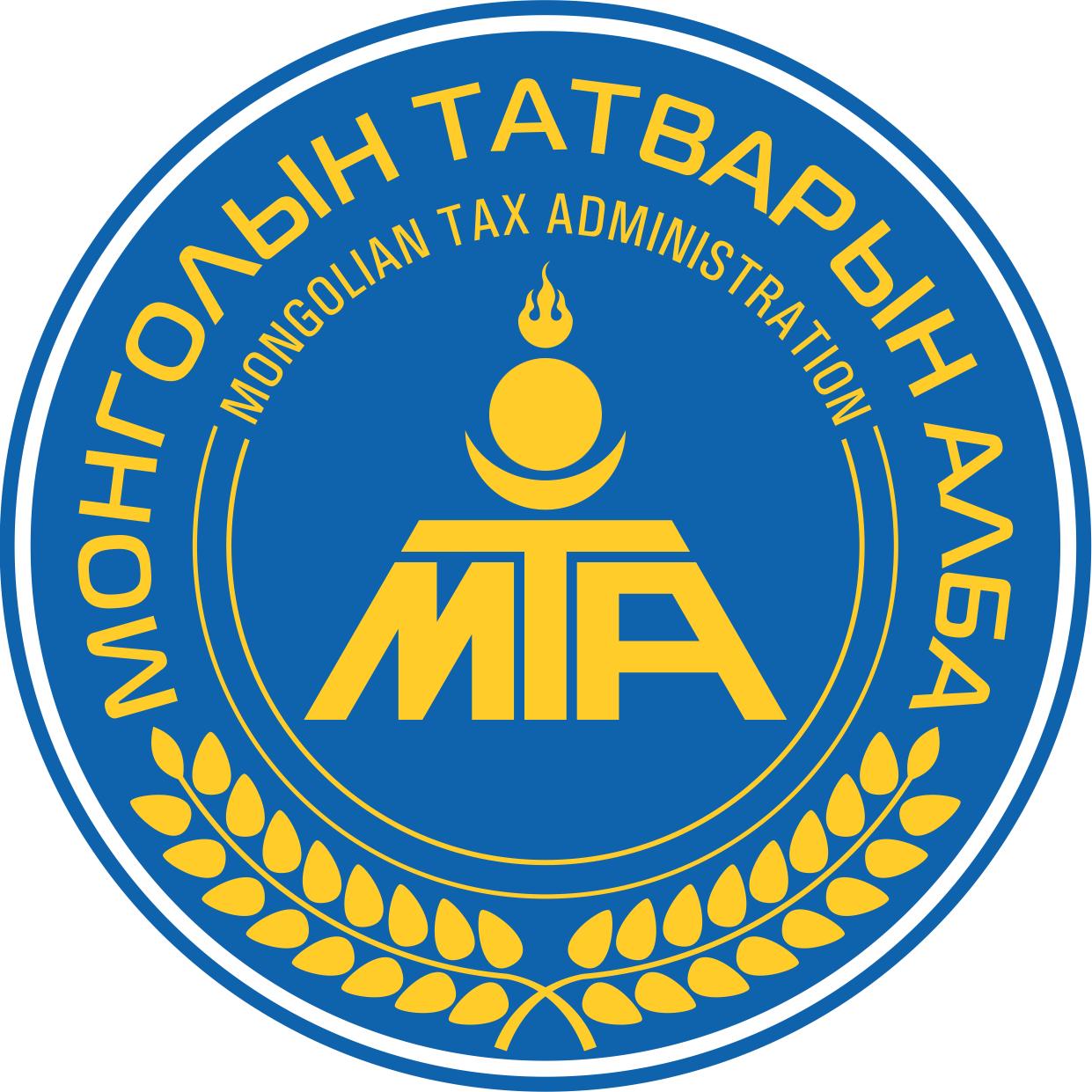 Өвөрхангай Татварын хэлтэс