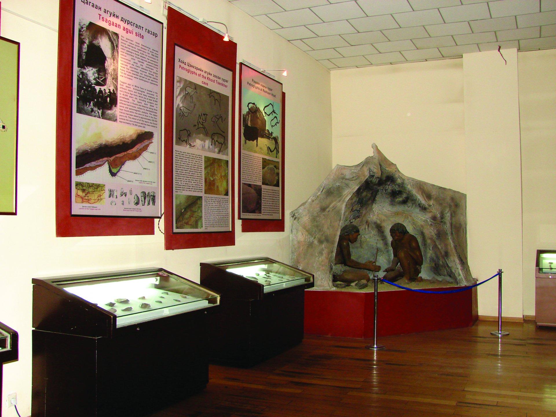 Монголын Үндэсний музей өвлийн цагийн хуваарьт шилжлээ.
