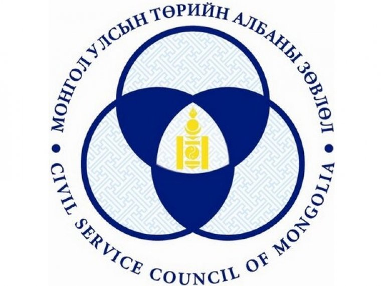 Төрийн албаны ерөнхий шалгалт улс орон даяар 2019 оны 11 дүгээр сарын 16-ны өдрөөс эхэлнэ.