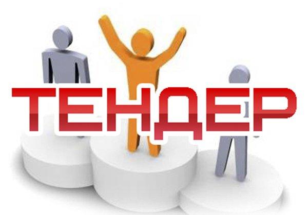 Бат-Өлзий сумын 2 дугаар багт ахмад настан болон хүүхэд, залуучууд, хөгжлийн бэрхшээлтэй иргэдэд зориулсан соёл, үйлчилгээний төв байгуулах ажлын тендер