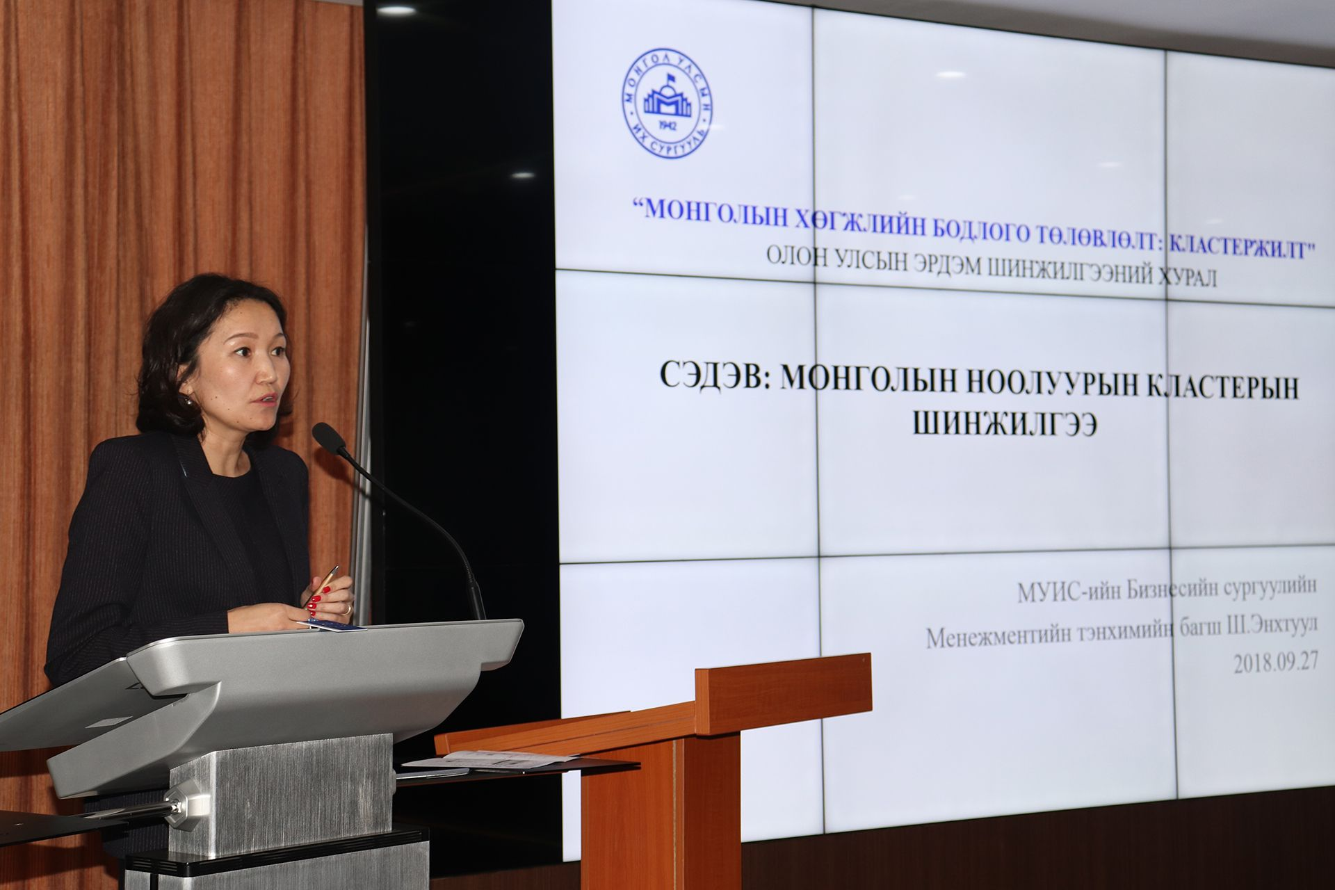 Enkhtuul Sharavdemberel, Lecturer, Business School, National University of Mongolia