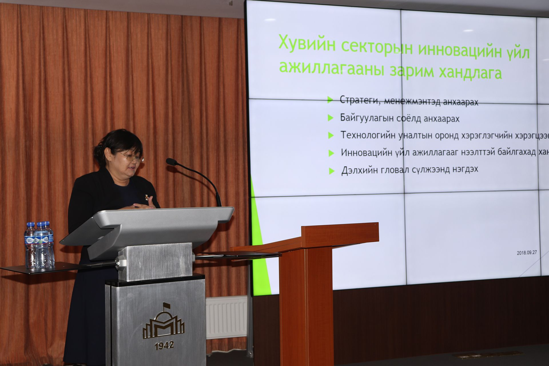 Erdenesan EldevOchir, Head of Economic Statistics Department, National Statistics Office of Mongolia