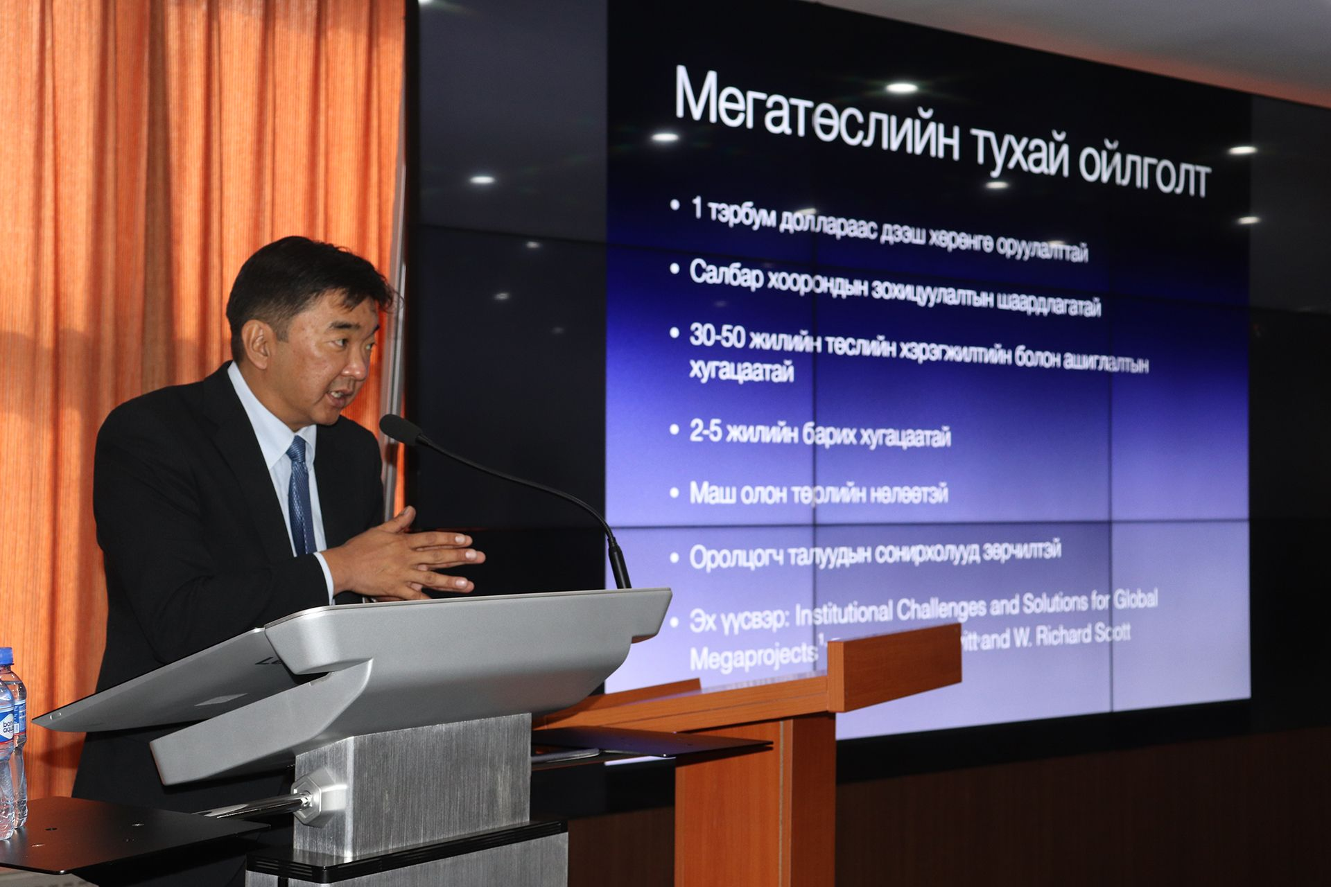 Ph.D, Khashchuluun Chuluundorj, Department of Economics, National University of Mongolia