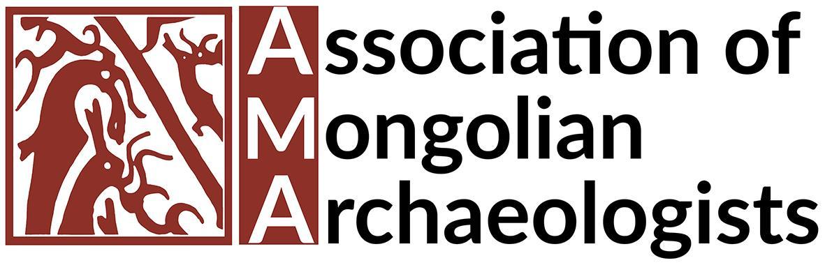 archaeologymon.com