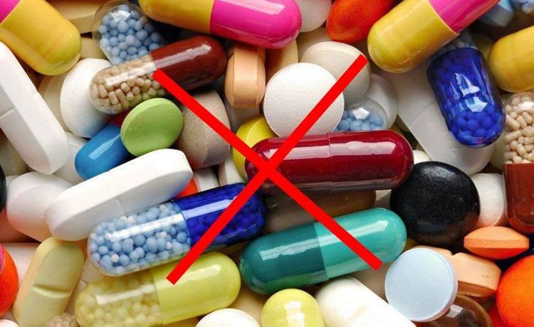 Хүүхдэд өгөх хориотой эмийн жагсаалт