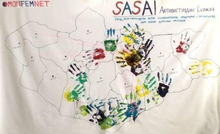 SASA! активистуудын сүлжээ байгуулах төлөвлөх семинар боллоо