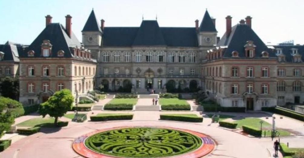 Франц улсын Sciences Po Их Сургуулийн Emile Boutmy тэтгэлэгт хөтөлбөр