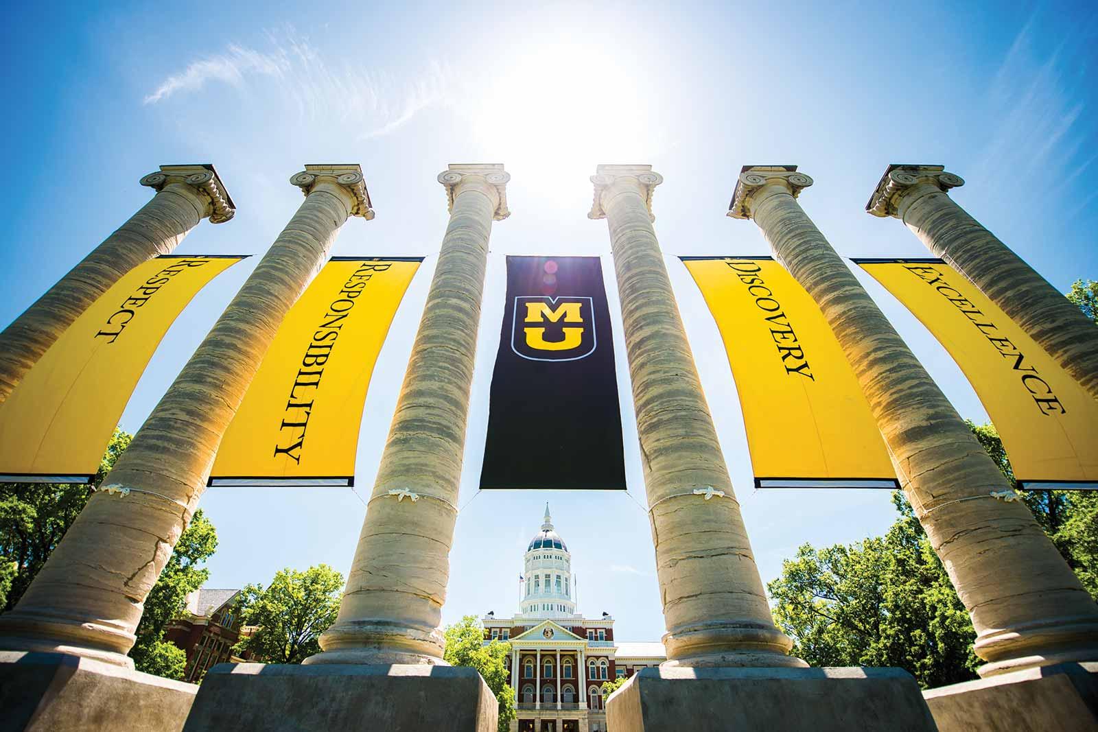 Миссурийн Их Сургуулийн Тэтгэлэг
