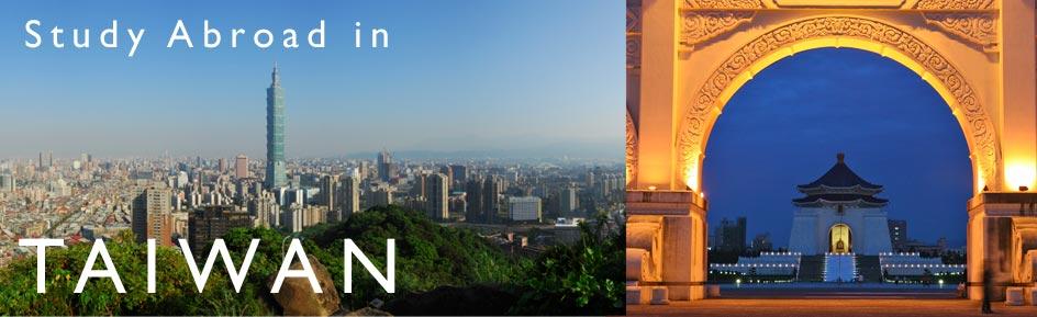 Яагаад Тайваньд сурах хэрэгтэй вэ?
