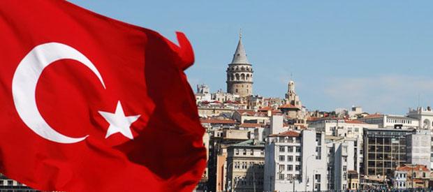 Турк улсын Засгийн газрын тэтгэлэг 2016