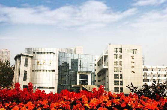 Хятадын Сужөү хотод Хэлний бэлтгэлд зээлээр суралцах /Xuzhou/
