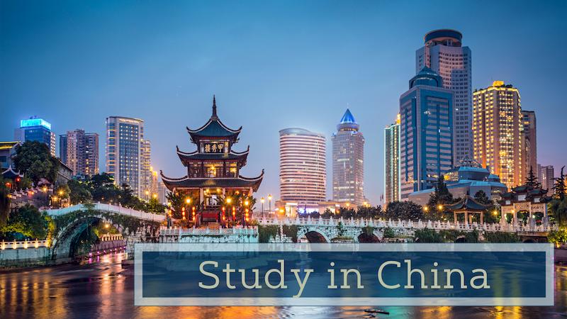 Хятадын Хунан мужийн Шаоианг хотод Хэлний бэлтгэлд тэтгэлэгтэй сурах хөтөлбөр