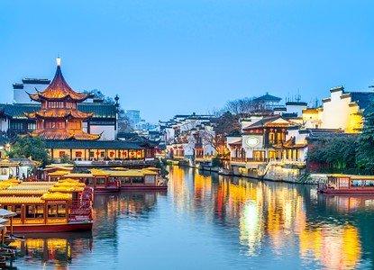 Хятадын Нанжинг хотод Хэлний бэлтгэлд тэтгэлэгтэй сурах хөтөлбөр
