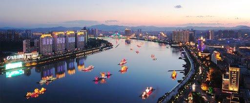 Хятадын Жилин хотод Хэлний бэлтгэлд тэтгэлэгтэй сурах хөтөлбөр