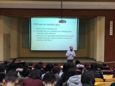 Цуврал лекц 5, Компьютерын техник менежментийн сургууль дээр