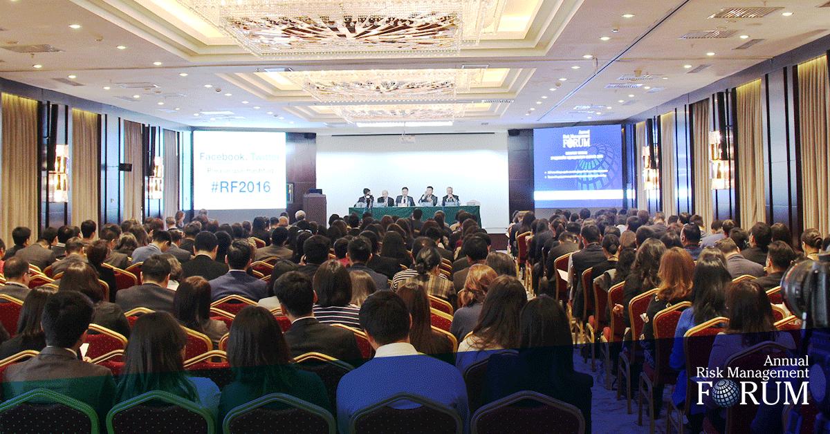 """""""Монгол улсын эрсдэлийн удирдлагын форум"""" зургаа дахь жилдээ зохион байгуулагдлаа"""