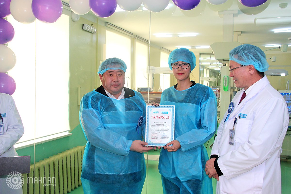 Монгол улсын ирээдүй, нярай иргэдийнхээ эрүүл мэндэд хувь нэмрээ оруулав