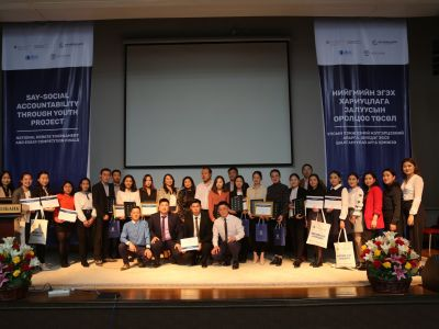National debate tournament, and essay competition finals, Mongolbank, Ulaanbaatar