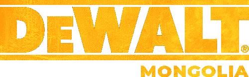 DeWALT Mongolia | Дэлхийн алдарт багажны брэндийн албан ёсны дистрибьютер компани юм.