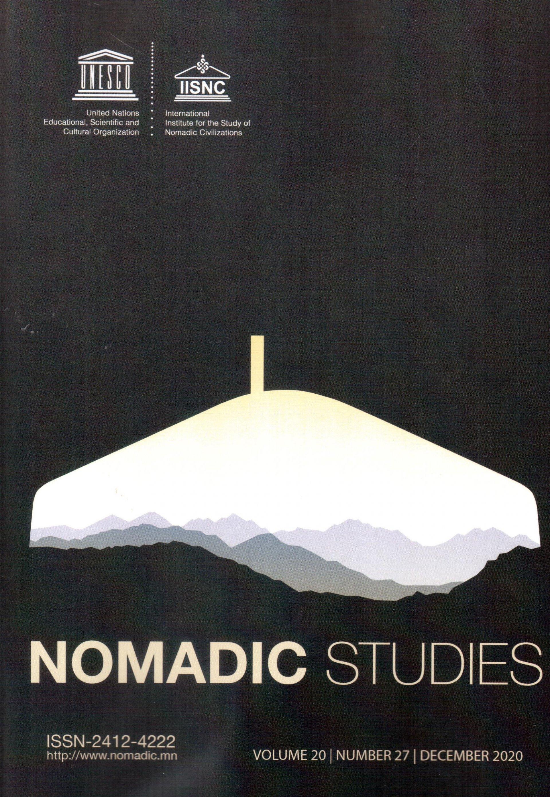 Nomadic Studies №27