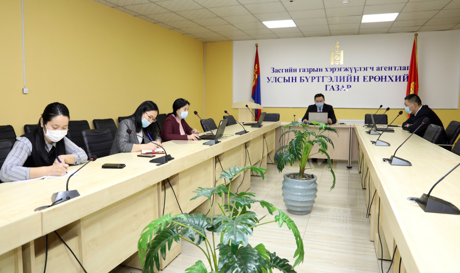 Smart Government Project implementation support mission held virtually