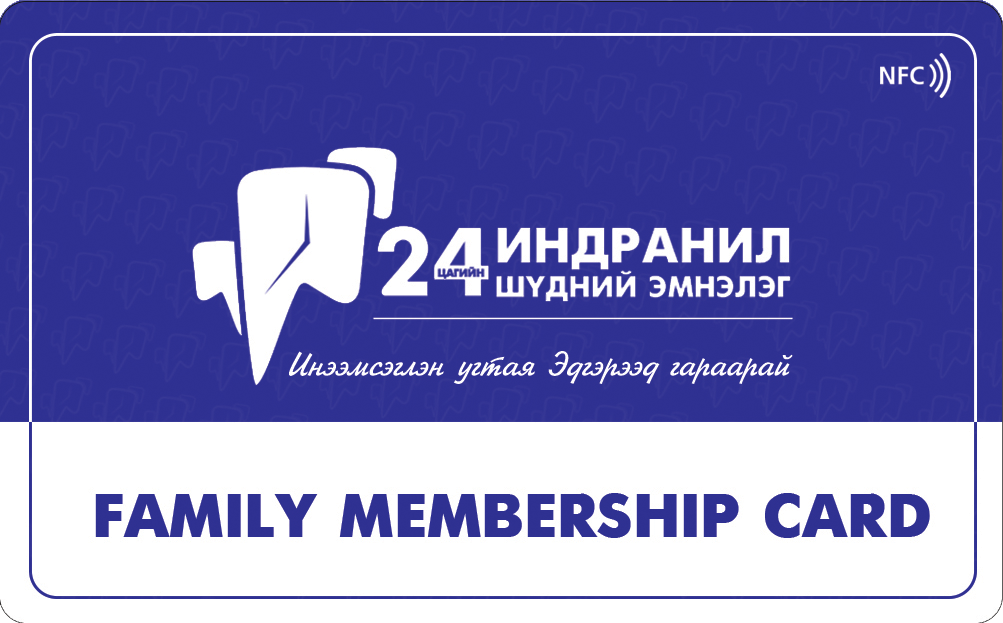 FAMILY MEMBERSHIP CARD