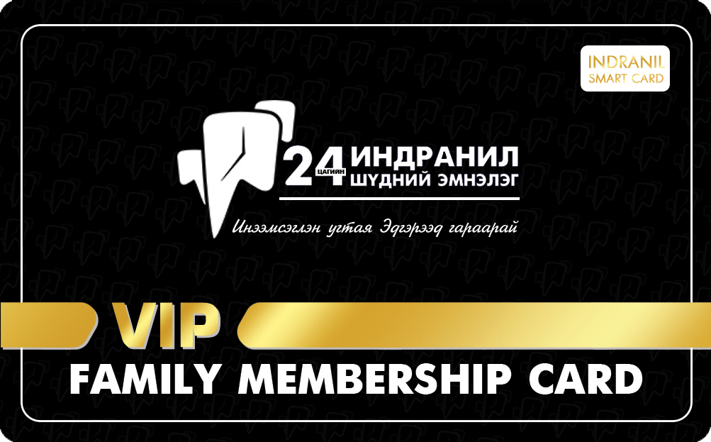 VIP FAMILY MEMBERSHIP CARD