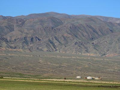 Altai Mountain