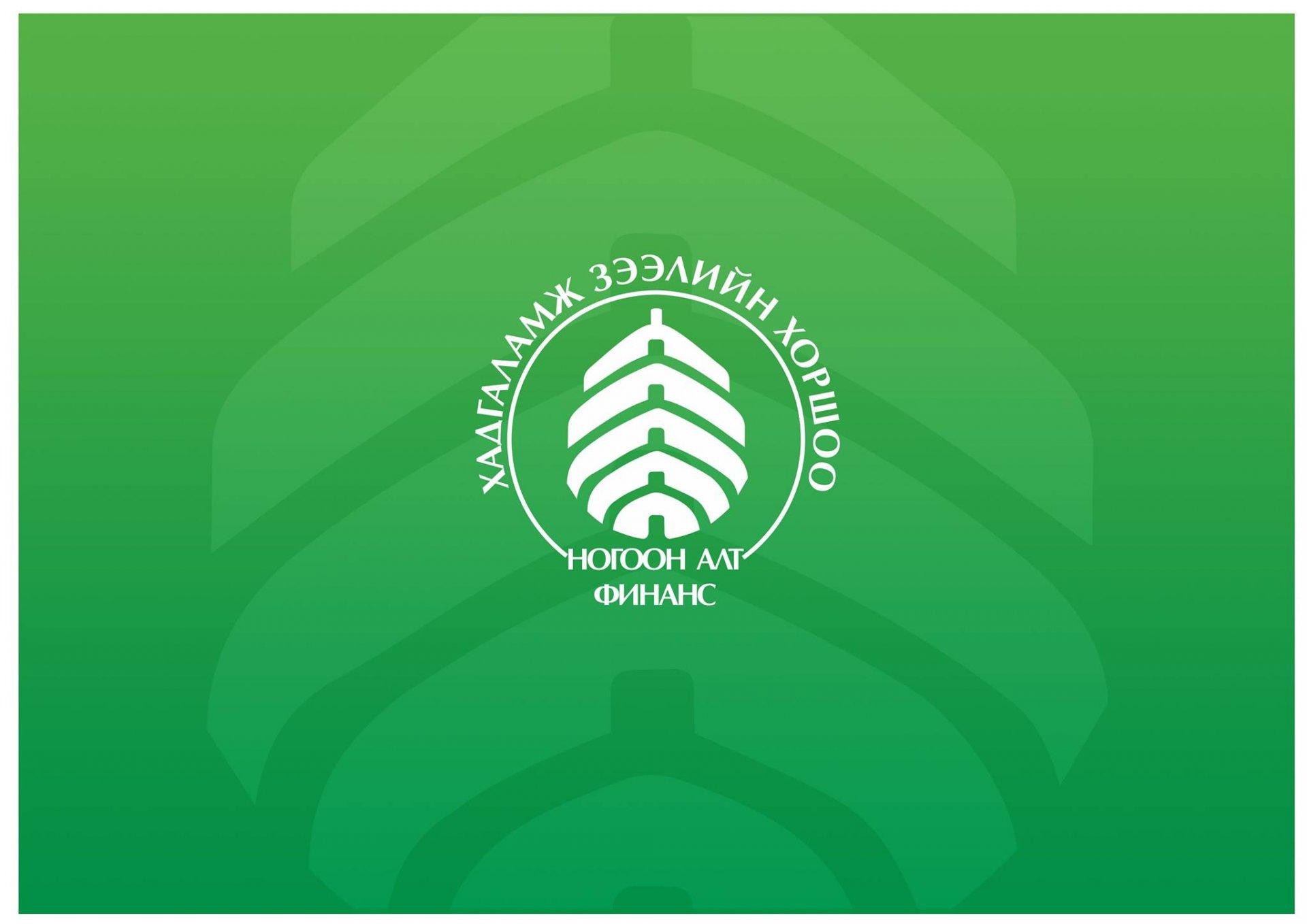 Ногоон Алт финанс ХЗХ-ний Бүх гишүүдийн хурлын зар