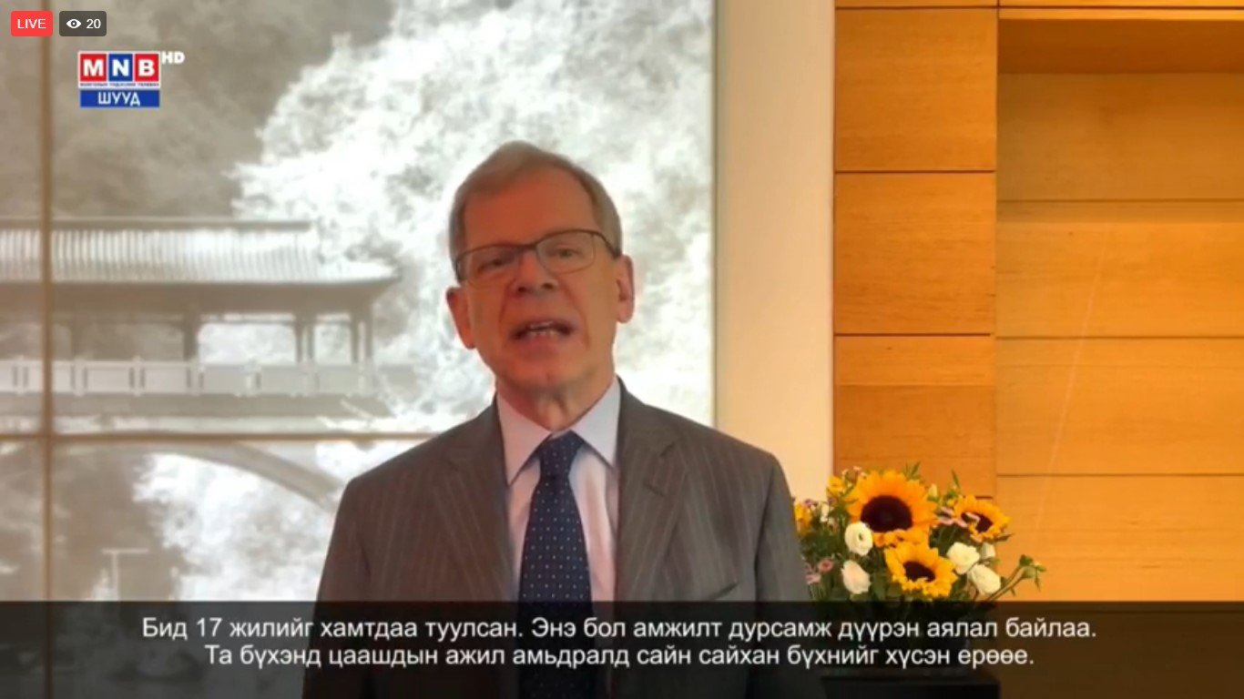 Элчин сайд Бернардино Регаццони: Монгол Улс нь хамгийн дэвшилтэт бэлчээрийн хяналтын системтэй болсон