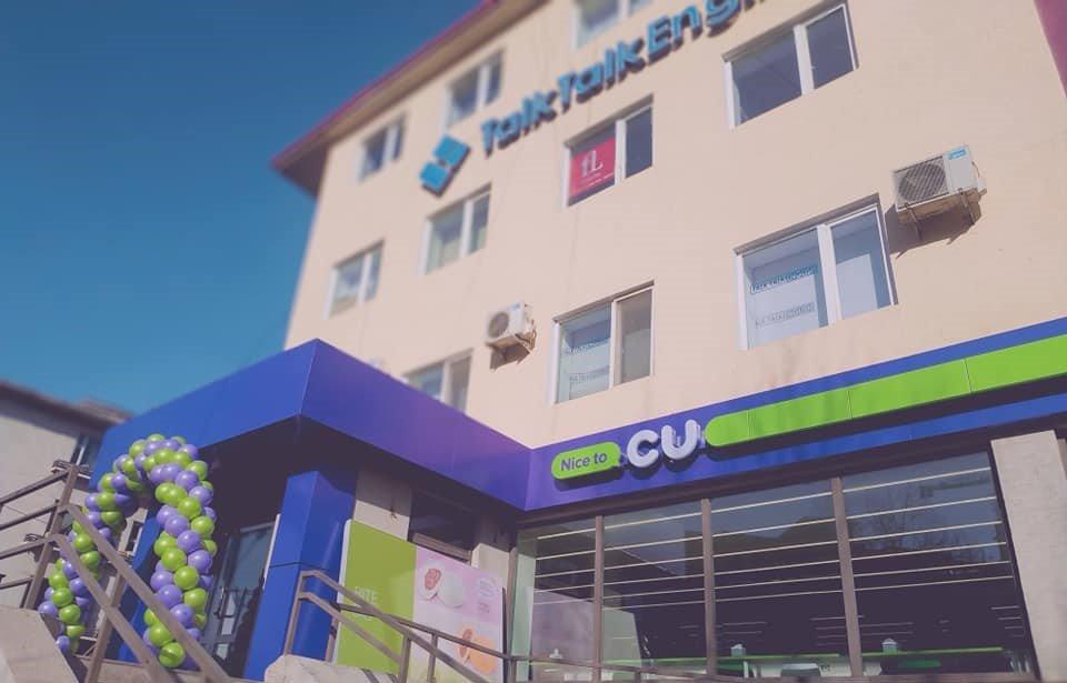 CU-н 28 дахь салбар дэлгүүр нээгдлээ