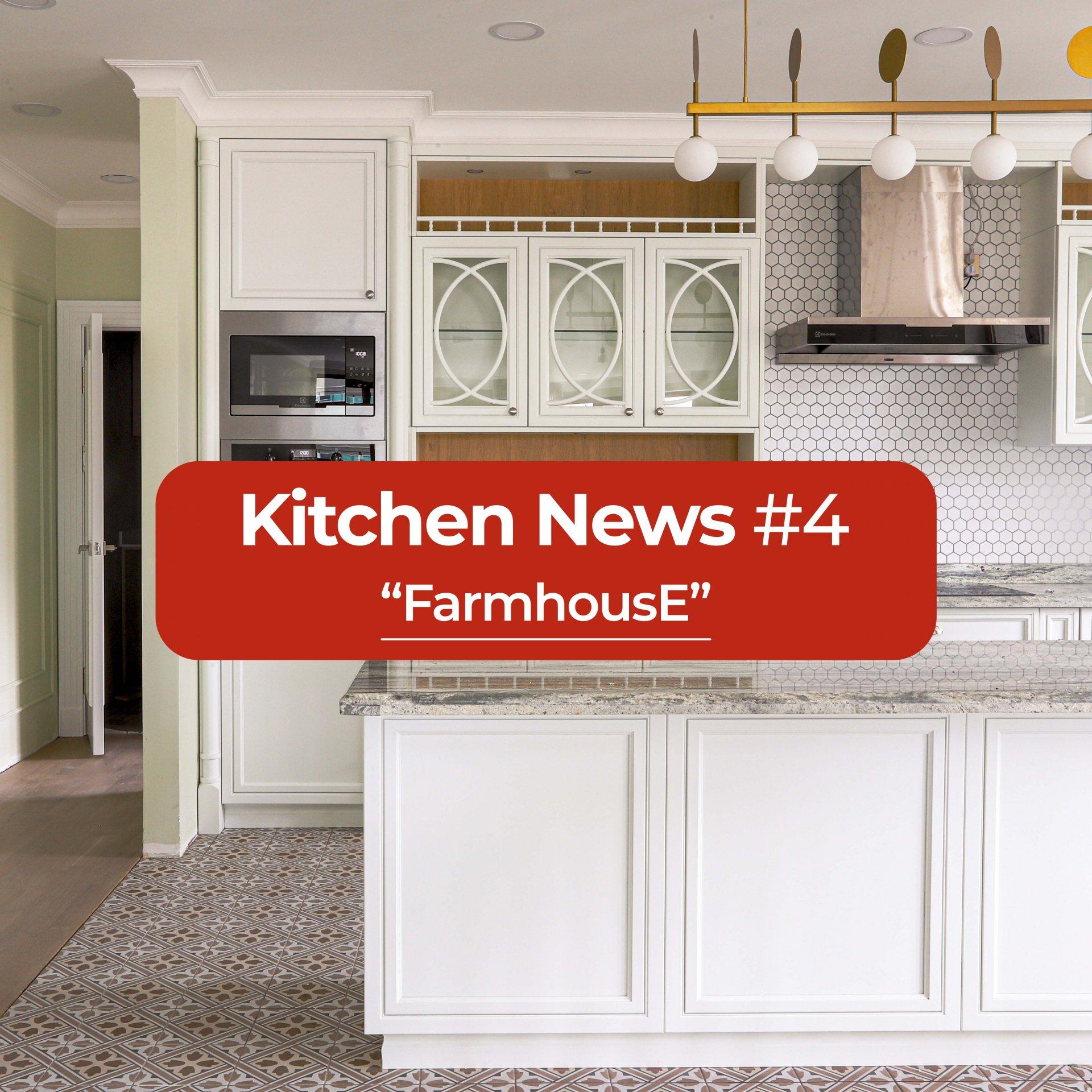Kitchen News #4