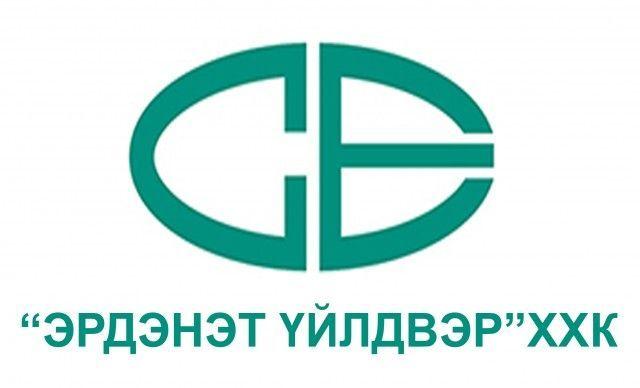 Erdenet Mining Corporation