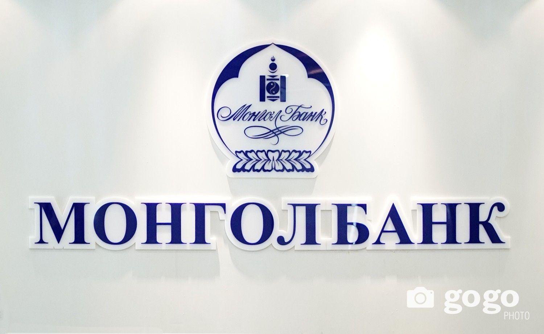 Bank of Mongolia purchases 2182 kilograms of gold