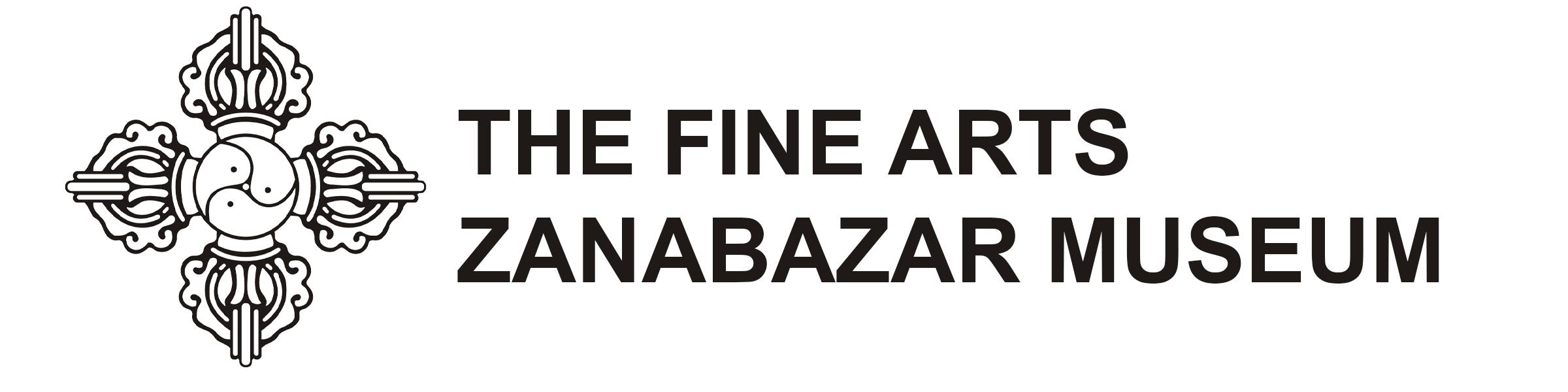 New Site: The Fine Arts Zanabazar Museum