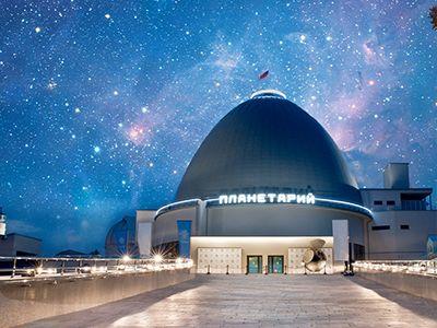 Москва планетарий