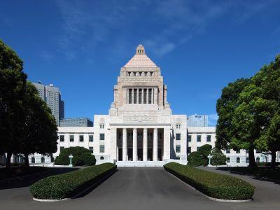 Үндэсний парламент