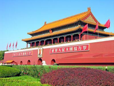 Тяньанмэний талбай